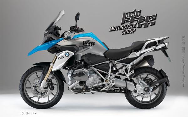 摩托车拉力户外运功项目logo设计