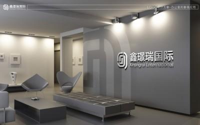 鑫璟瑞国际直销平台