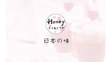 Honey-宣傳冊設計