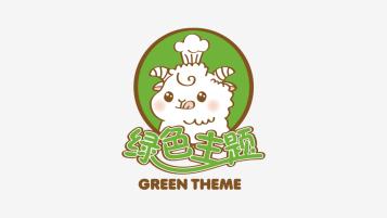 山西绿色周末主题酒店LOGO乐天堂fun88备用网站