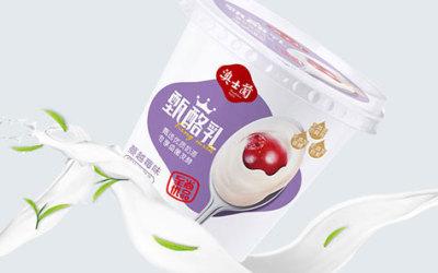 本土澳士兰乳品包装设计·国内精致牛奶包...