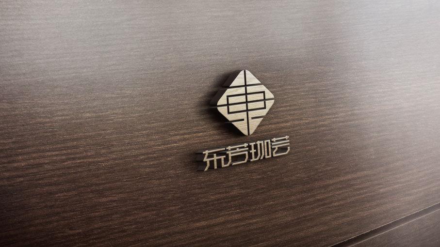 东芳珈芸LOGO设计中标图0