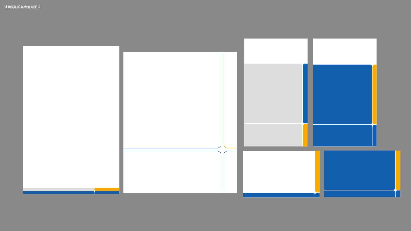 乐滋国际英语企业VI设计中标图6