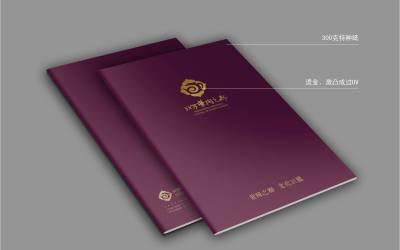 喀左北方紫陶之都 画册设计