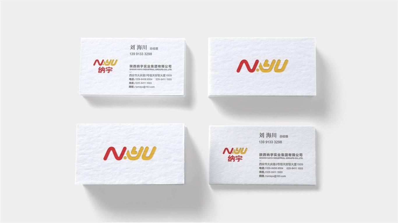 纳宇VI乐天堂fun88备用网站中标图4