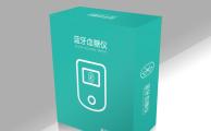 血糖仪包装盒