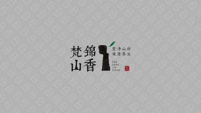 梵山锦香 LOGO设计入围方案5