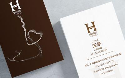 豪斯咖啡名片