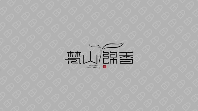 梵山锦香 LOGO设计入围方案2