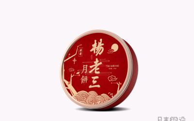 楊老三月餅禮盒
