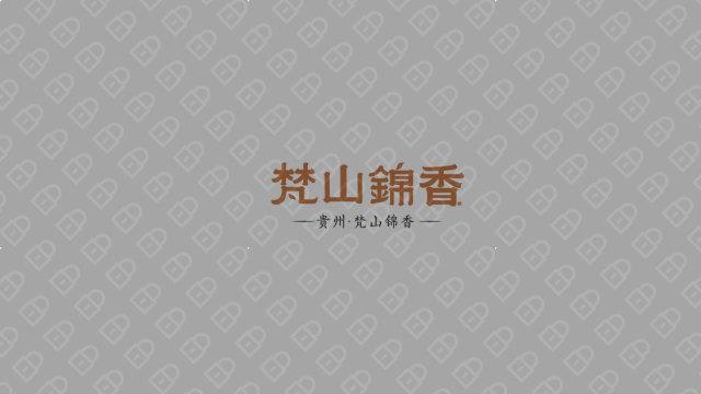 梵山锦香 LOGO设计入围方案7