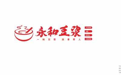 永和豆浆logo升级改造