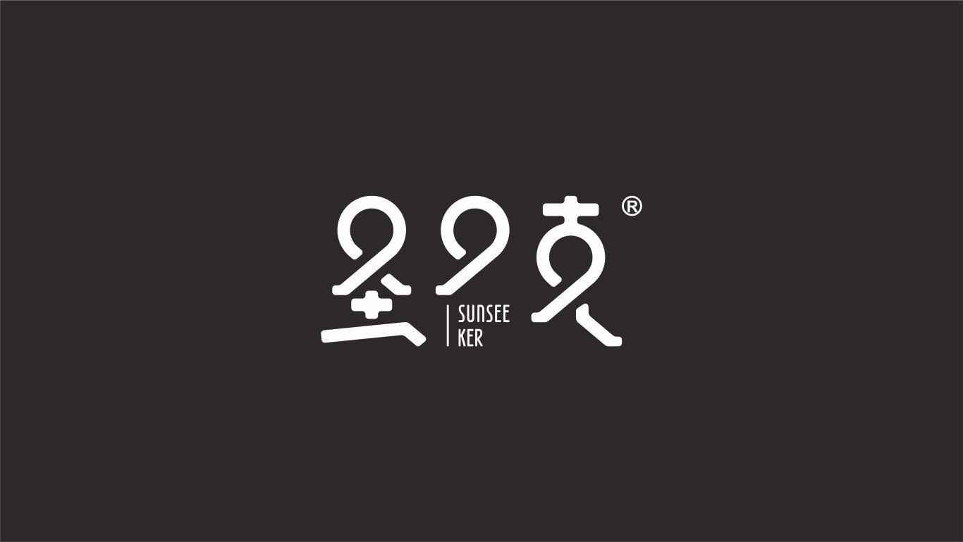 圣夕克 眼鏡超市logo設計_平面設計 - 特創易