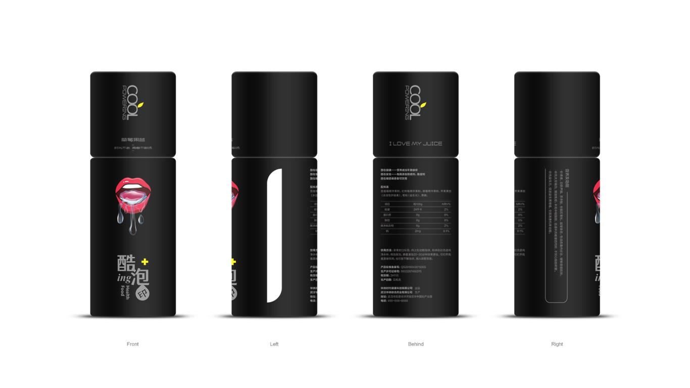 华纳联合包装设计中标图1