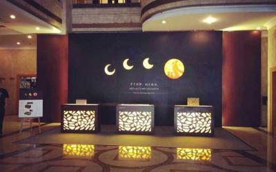 中原大酒店礼品展示设计