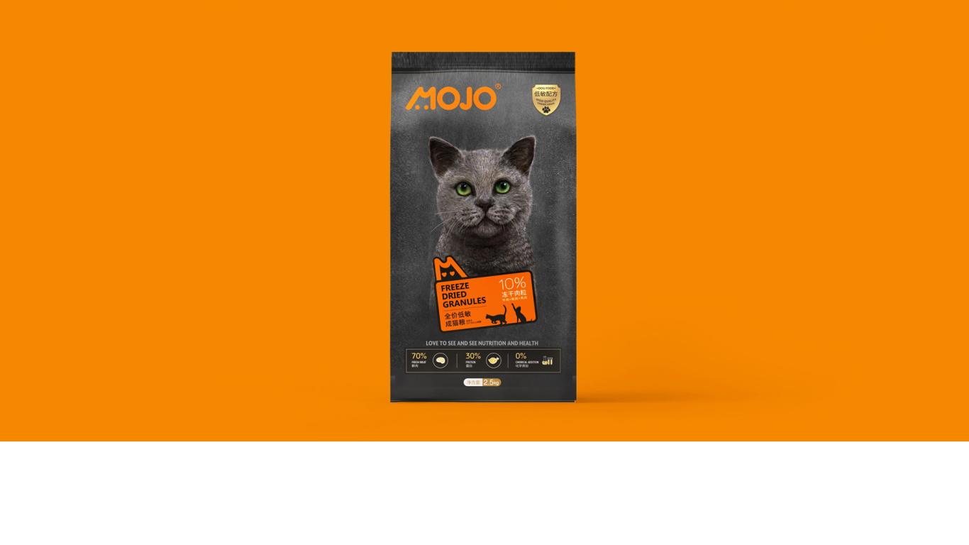 MOJO包装设计中标图0