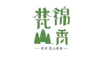 梵山锦香 LOGO设计