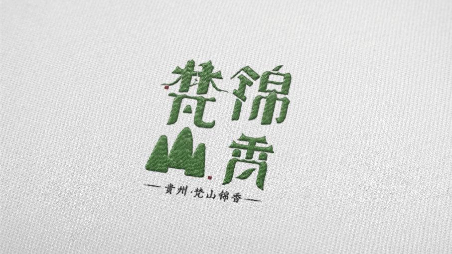 梵山锦香 LOGO设计中标图0