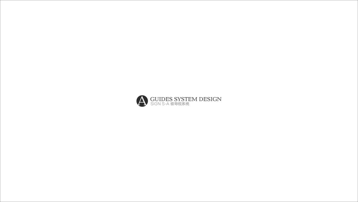 哈尔滨波塞冬水世界导视系统概念设计图2