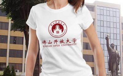 佛山开放大学