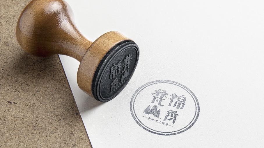 梵山锦香 LOGO设计中标图1