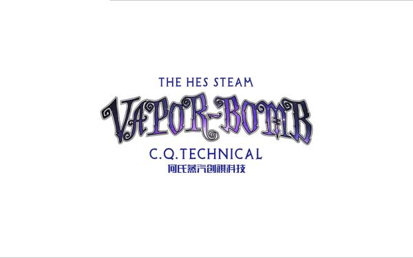 VAPOR-B電子煙logo、電商設計