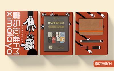 喜马拉雅知识卡包装设计