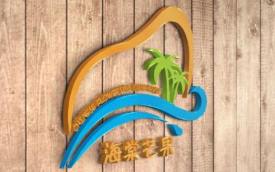 三亚海棠芒果协会logo设计