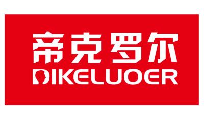 男士内衣品牌logo设计