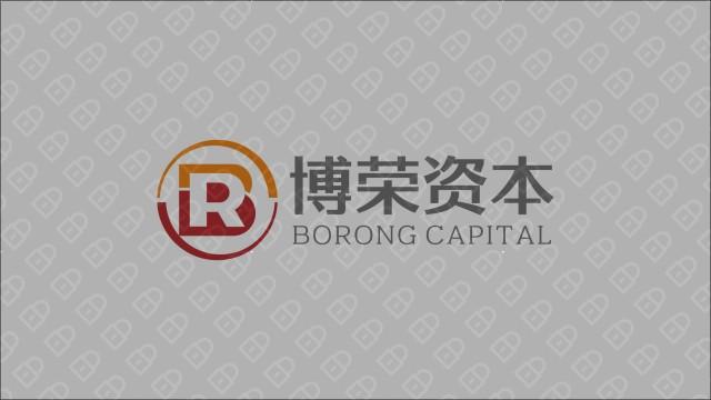 博荣资本LOGO设计入围方案1