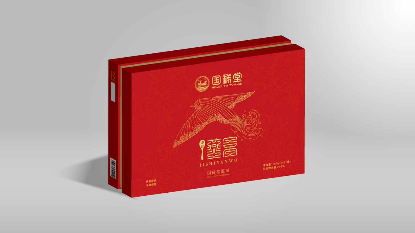 国稀堂即食燕窝包装设计中标图1