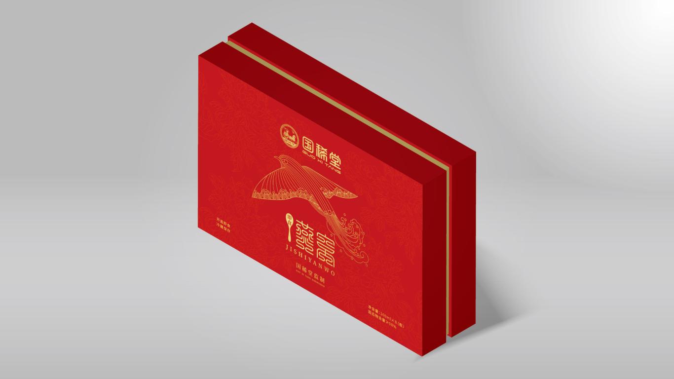 国稀堂即食燕窝包装设计中标图2