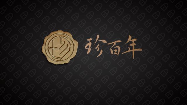 珍百年-木盒海参包装设计入围方案0