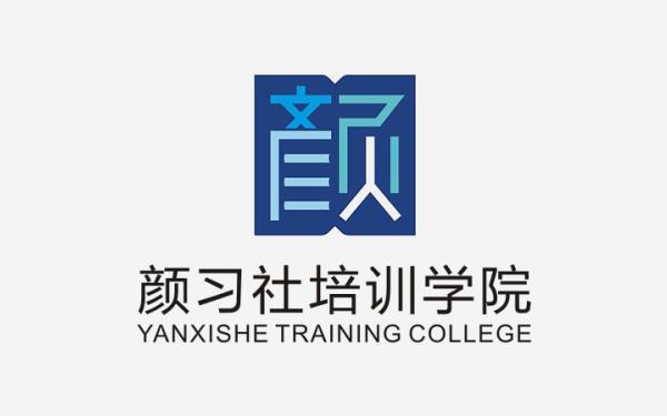 培训学院logo设计  培训机构logo设计