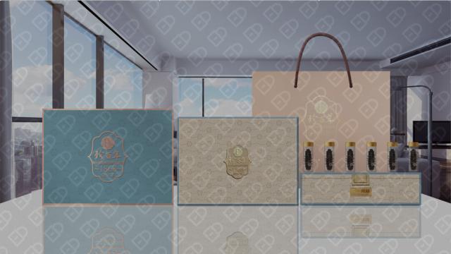 珍百年-木盒海参包装设计入围方案1