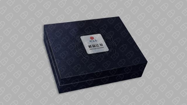 珍百年-木盒海参包装设计入围方案2