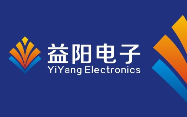 益阳电子 logo设计