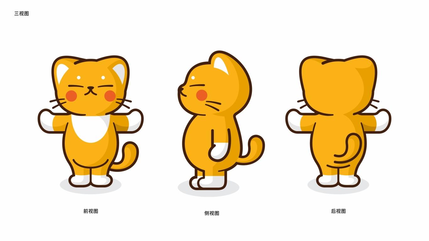 喵酱艺吉祥物万博手机官网中标图0