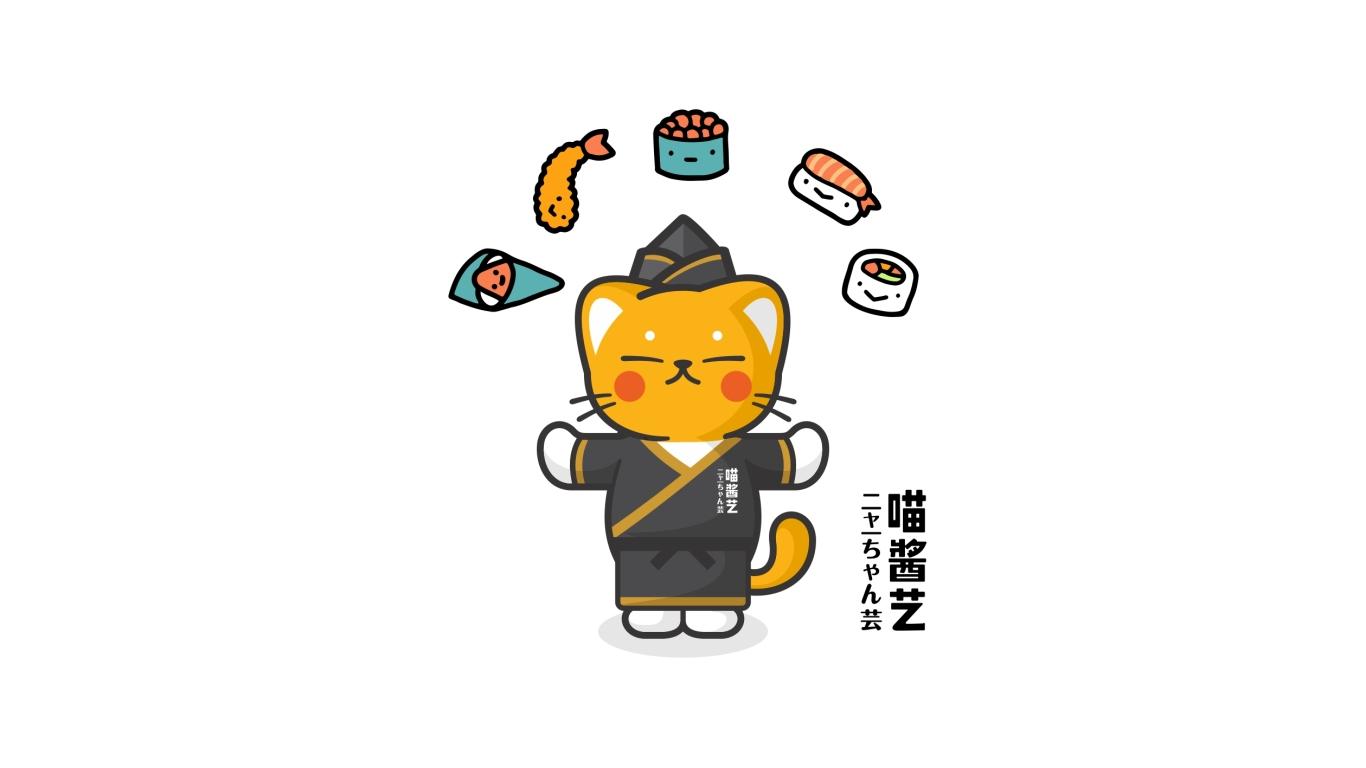 喵酱艺吉祥物设计中标图1