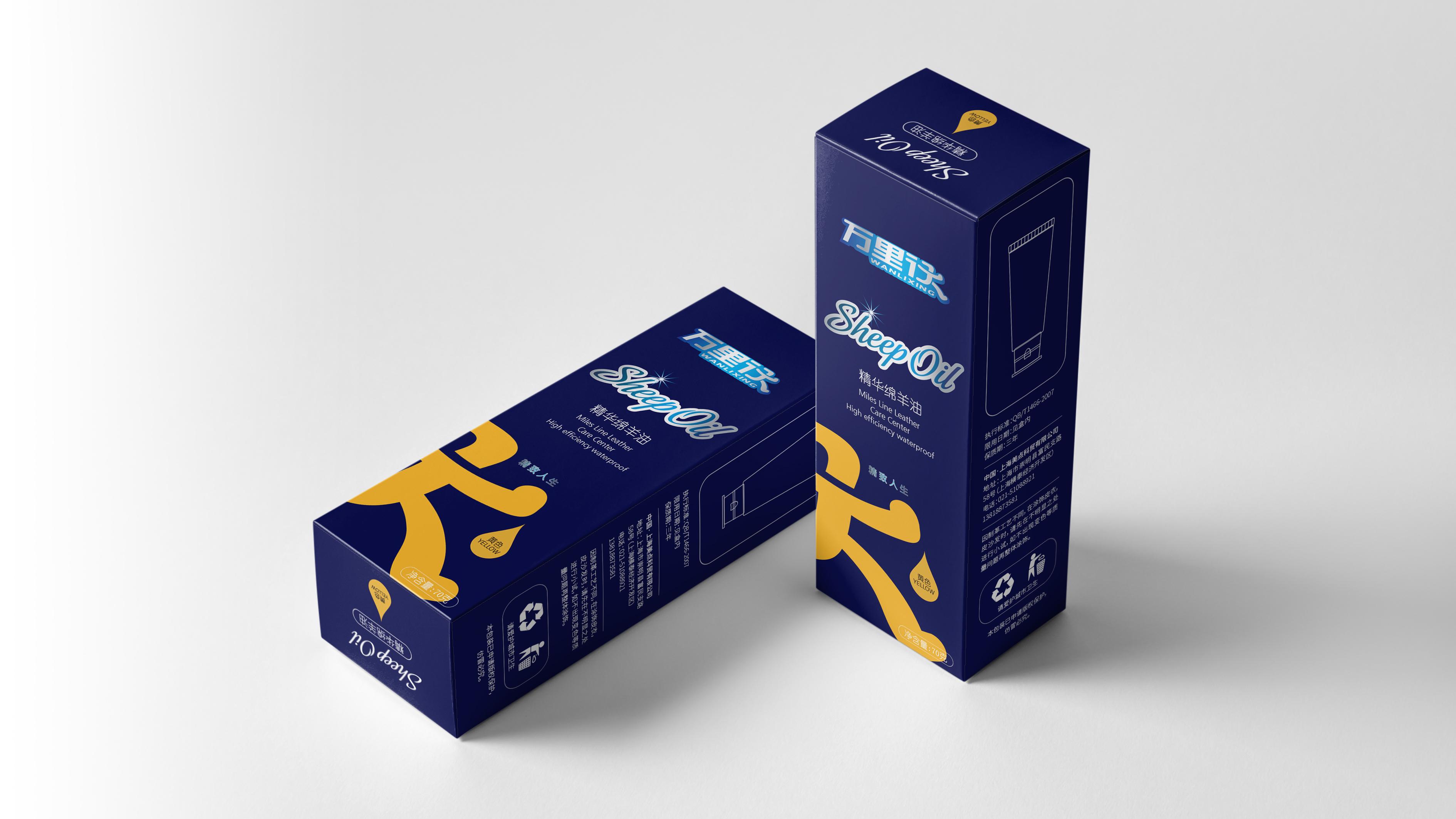 万里行产品包装设计