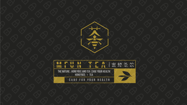 蜜蜂茶饮LOGO设计入围方案3