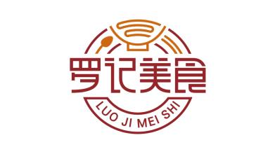 羅記美食LOGO設計