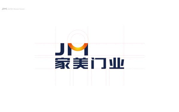 門業公司標志設計