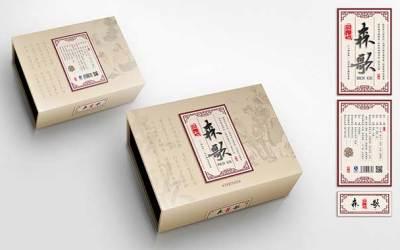 森歌药材-包装设计