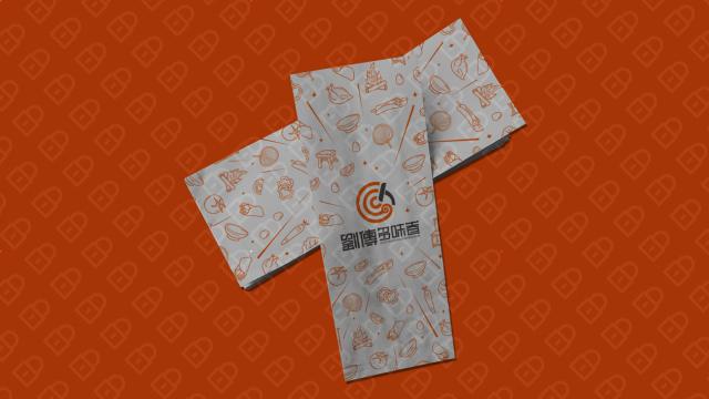劉傳多味卷包装设计入围方案0