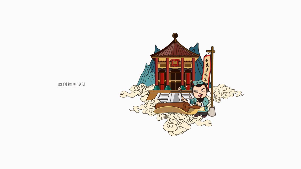 劉傳多味卷包装设计中标图3