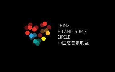 中国慈善家联盟