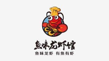 鱼味龙虾馆LOGO设计