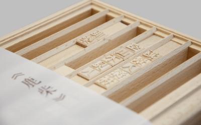 北大培文|纸文化体验包