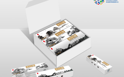 联合国地理信息大会礼品包装设计